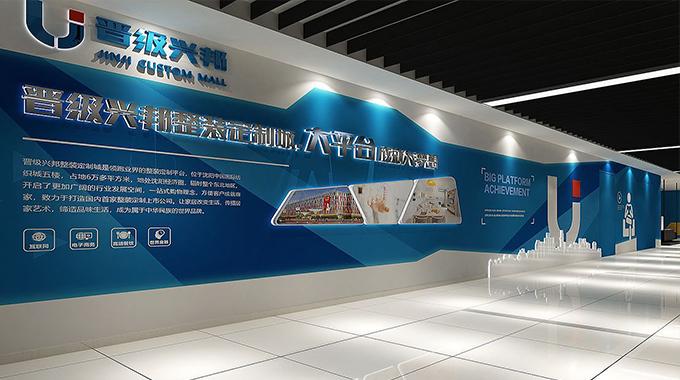 苏州广告公司—文化墙为什么能彰显文化的趋势