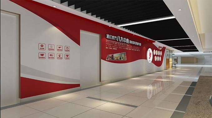 苏州文化墙设计公司—如何有效开展文化墙建设