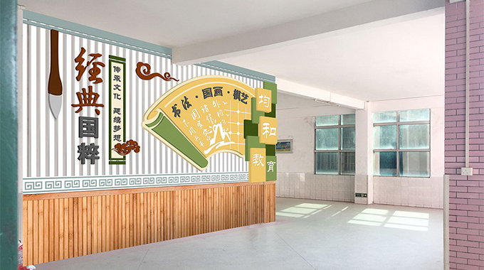 苏州校园文化设计—校园楼道文化墙设计