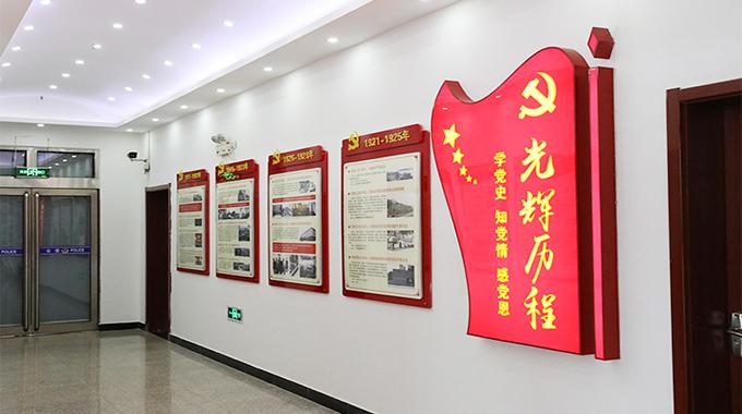上海广告公司—企业党建文化墙提炼企业品牌